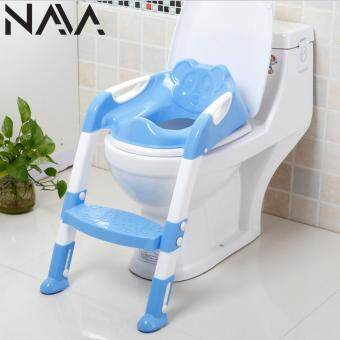 Harga NaVa Adjustable Ladder Baby Children Toilet Bowl Potty Training Kit (BLUE)