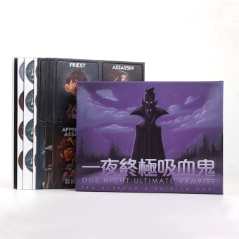 Night ultimate werewolf containing Dawn high quality Chinese kill the game casual party board game card