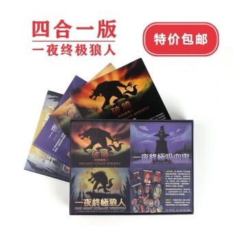 Night ultimate werewolf containing Dawn high quality Chinese kill the game casual party board game card - 2