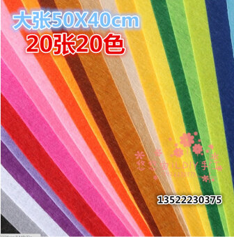 Non-woven non-woven cloth color tissue paper velvet paper flannelDIY handmade paper handmade production materials