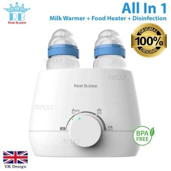 Harga ORIGINAL Real Bubee Dual Bottle Baby Food Milk Warmer Anti BacteriaRBN-1001+3PIN