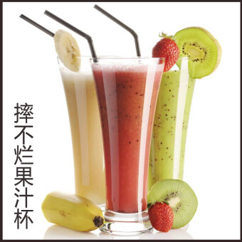 PC acrylic cup transparent anti-wrestling fresh fruit juicecup/milkshake cup/drink cup/horn cup/ Cold Drink cup