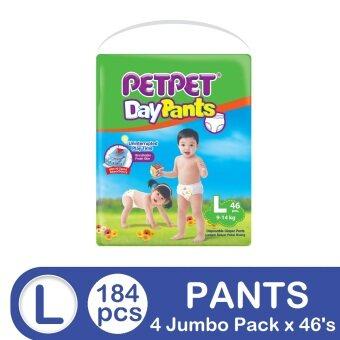 PetPet DayPants Jumbo Pack L46 (3 pack) + 1 Free Pack