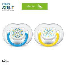 Philips Avent Contemporary Freeflow Pacifier 6-18m - 2 Pieces SCF180 ( SCF180/27 )