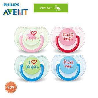 Philips Avent Soother I love Mama & Papa 6-18M SCF172/70 (Assortment) - Twin Pack (2pcs)
