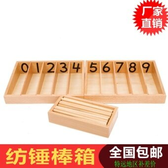 Professional Taiwan early childhood professional spindle stick