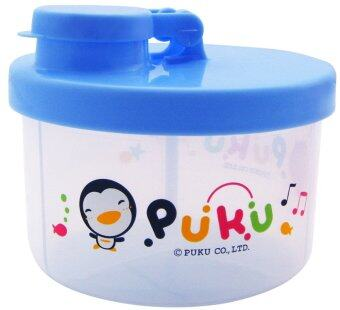 Harga PUKU Baby Milk Powder Container Dispenser 100ml / Layer Blue