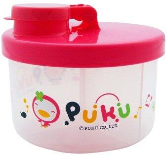 Harga PUKU Baby Milk Powder Container Dispenser 100ml / Layer Pink