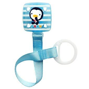 Harga PUKU Baby Soother Pacifier Chain Clip Blue P11114