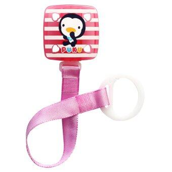 Harga PUKU Baby Soother Pacifier Chain Clip Pink P11114