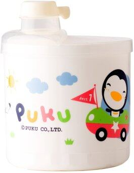 Harga PUKU Extra Large Milk Powder Dispenser Container 180ml