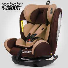 Reebaby Child Safety Car Seat Baby Car Seat Children Car Seat