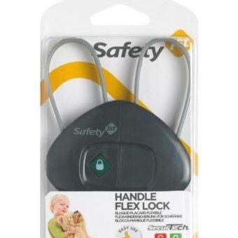 Safety 1st 33110038 Handle Flex Lock