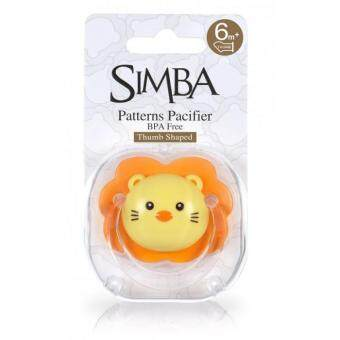 Harga Simba - Thumb Shaped Pacifier (6M+) (Neutral)