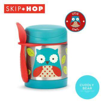 Harga Skip Hop Zoo Insulated Food Jar Owl