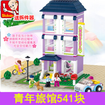 Small Lu Ban assembled educational magnetic piece assembled toybuilding blocks