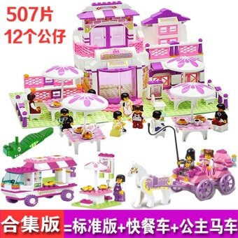 Small Lu Ban assembled small particles assembled puzzle fightinserted toys