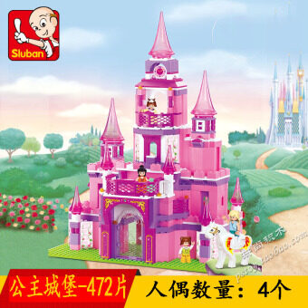 Small Lu Ban girl's assembled building blocks