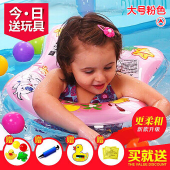 Snow Australia baby swim ring baby Inflatable life buoy floatingring infant and young children's swim ring children armpit Ring