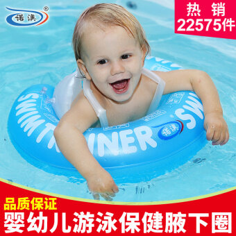 Snow Australia baby swim ring can be adjusted newborn children baby lying ring Children's Health swimming strap Ring