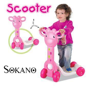 SOKANO Giraffe Design 4 Wheels Kid Scooter- Pink