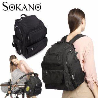 SOKANO MB2001 Unisex Daddy Bag Mummy Bag Large Capacity Multifunctional Diaper Bag Backpack - Black