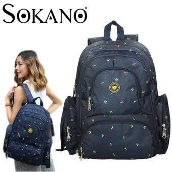SOKANO MB2002 Daddy Bag Mummy Bag Large Capacity Multifunctional Diaper Bag Backpack - Dark Blue