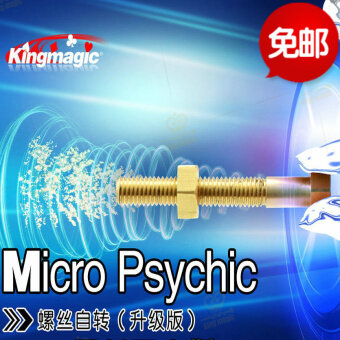 Soul screw rotation self-tighten the ideas screw effect shockclose-up magic props
