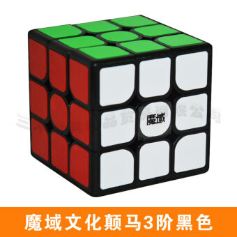 Harga Speed Magic Cube Rubik's cube 3x3x37