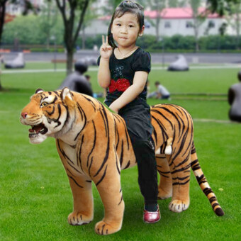 Tiger leopard lion doll