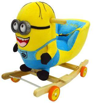 TOY ANIMAL MINION ROCKER