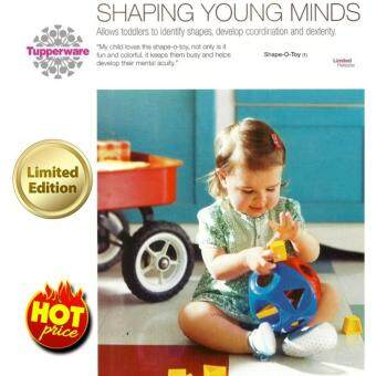 Harga TUPPERWARE SHAPE-O(R) TOY- LIMITED RELEASE TOY OF THE 80'S (BPA FREE)