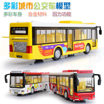 Harga Ty models long double section alloy Bus