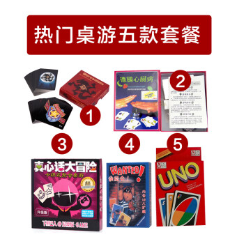Uno cards werewolf game Germany heart disease really, then bigadventure board game to kill the game cards