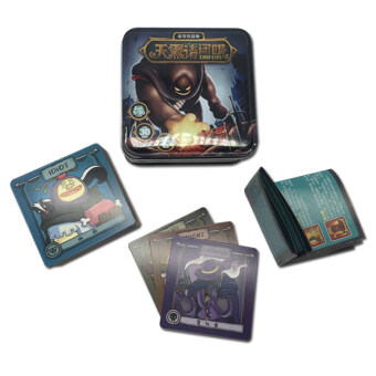 Werewolf boxed kill the game card brand Iron