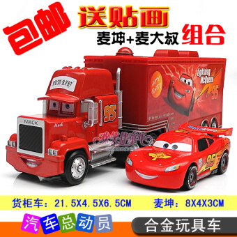 Harga Wheat uncle car total story McQueen+ racing