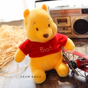 Whinnie the Pooh bear girl's Day gift network for doll teddy bear