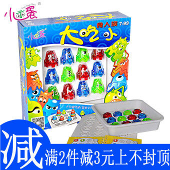 Xiaoguaidan small intellectual game space educational toys