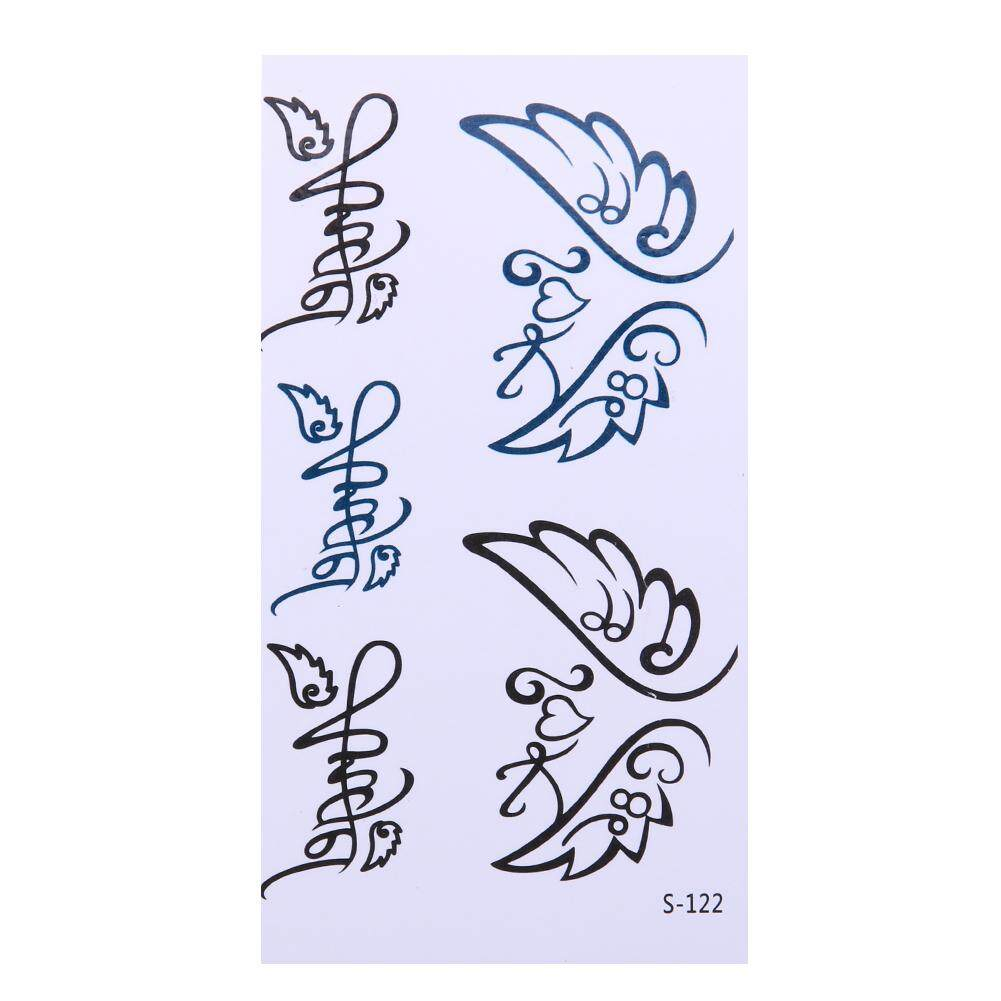 HUA SI HAI 100pcs Waterproof Tattoo Stickers: Buy sell online Body with cheap price - intl