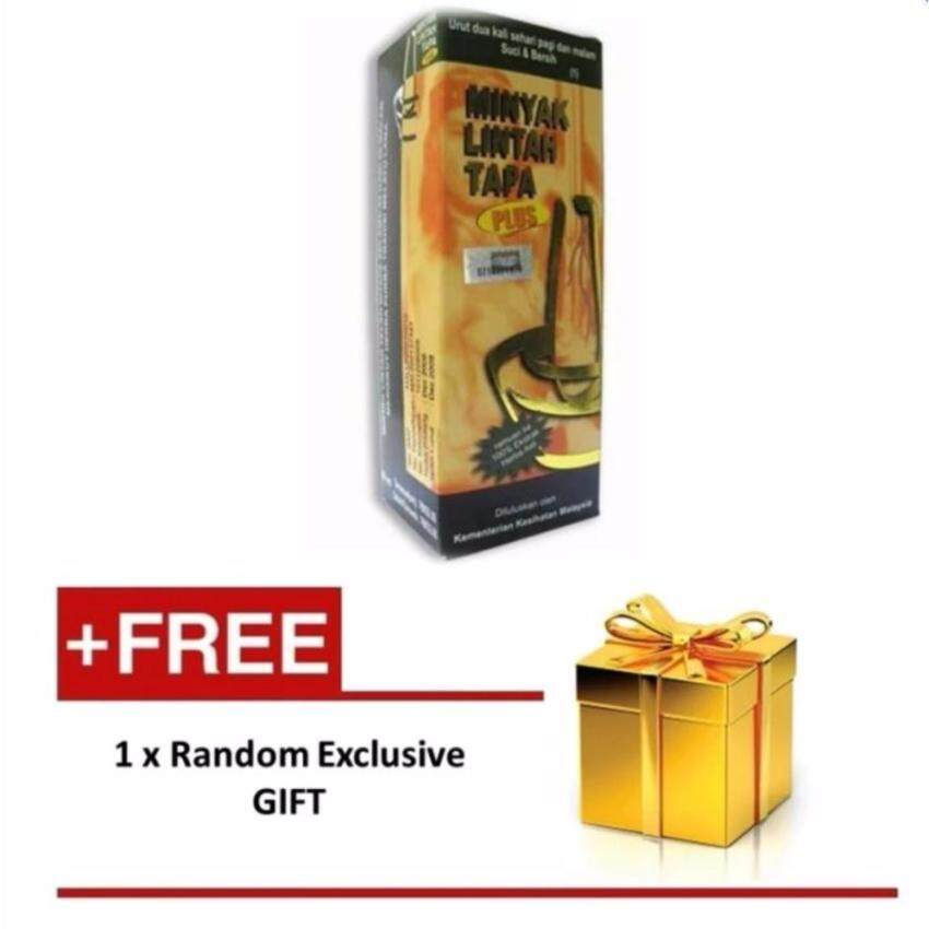 minyak lintah tapa plus 60ml large oil leech with extra gift