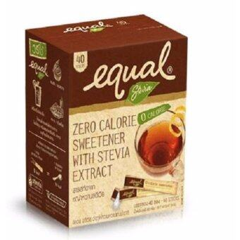 Harga 2 boxes Equal All Natural Stevia (Natural Sweetener for Diabetes)40's/ Box