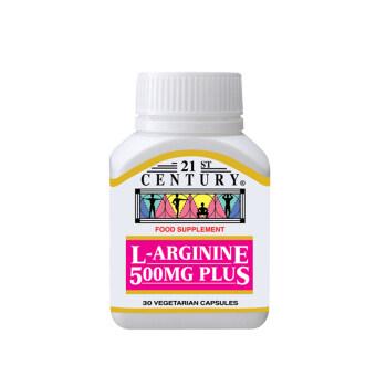 21ST CENTURY L-Arginine Plus 500mg 30s
