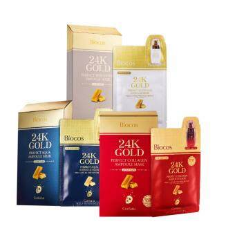 3 Pcs Combo Pack Biocos Korean 24K Gold Ampoule Face Mask Coreana - Aqua + Collagen + Whitening For Anti Aging Anti Wrinkle Moisturizing Revitalizing