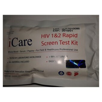 Harga 3 units x HIV Home Test Kit