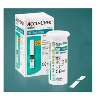 Harga (R) Active Test Strips 50 Sheets Roche Accu Chek Active Teststrips /Roche Accu Check