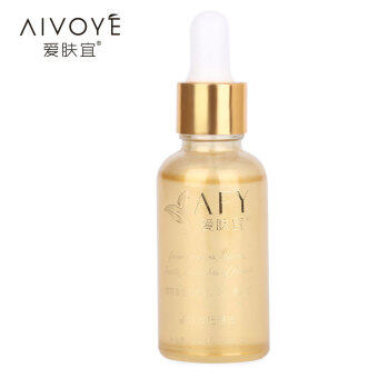 AIVOYE Natural Firming Thin Legs Essential Massage Face Lifting OilSlimming Products