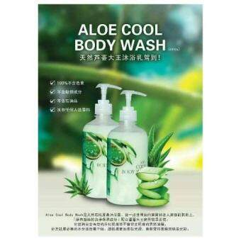Harga Aloe Cool Body Wash ???????????500ml