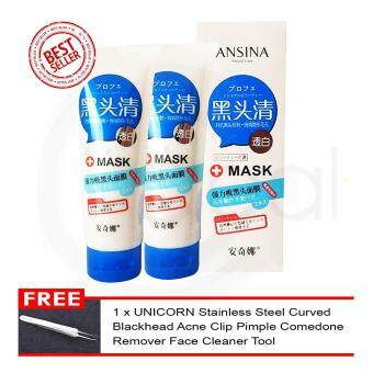 Harga Ansina Natural Care Blackhead Removal Mask 100g x 2 (With FREE GIFT)