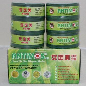 Antimos 6301 Mosquitoes Repellent 12pcs x 20g - 4