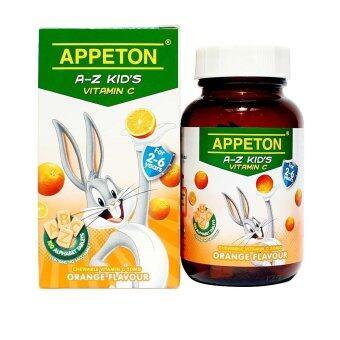 Appeton A-Z Kid's Vitamin C Orange 100'S